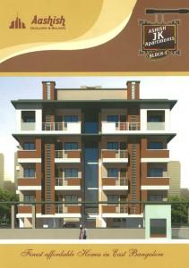 Ashish-JK-Apartments- Block E