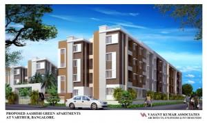 Aashish-Green-banner
